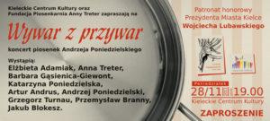 zapro_wywar2